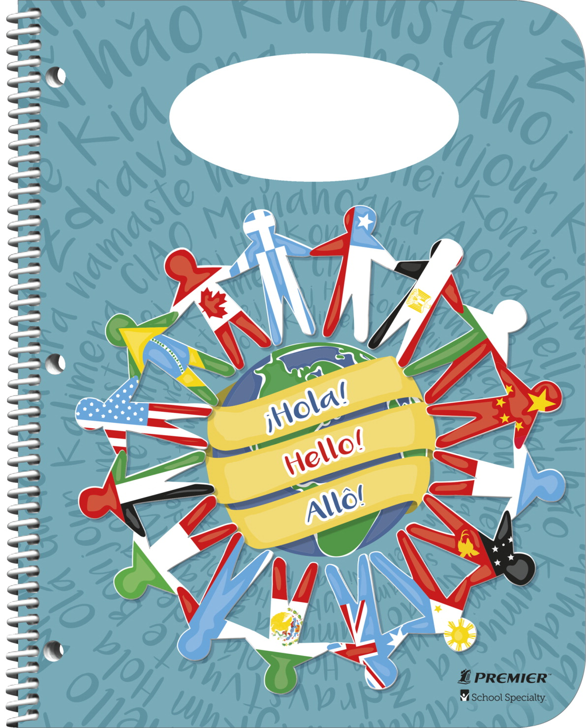 Premier Essential Elementary Middle School Student Planner, 2018 to 2019