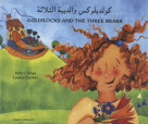 Bilingual Books, Language Learning, Bilingual Childrens Books Supplies, Item Number 1365964