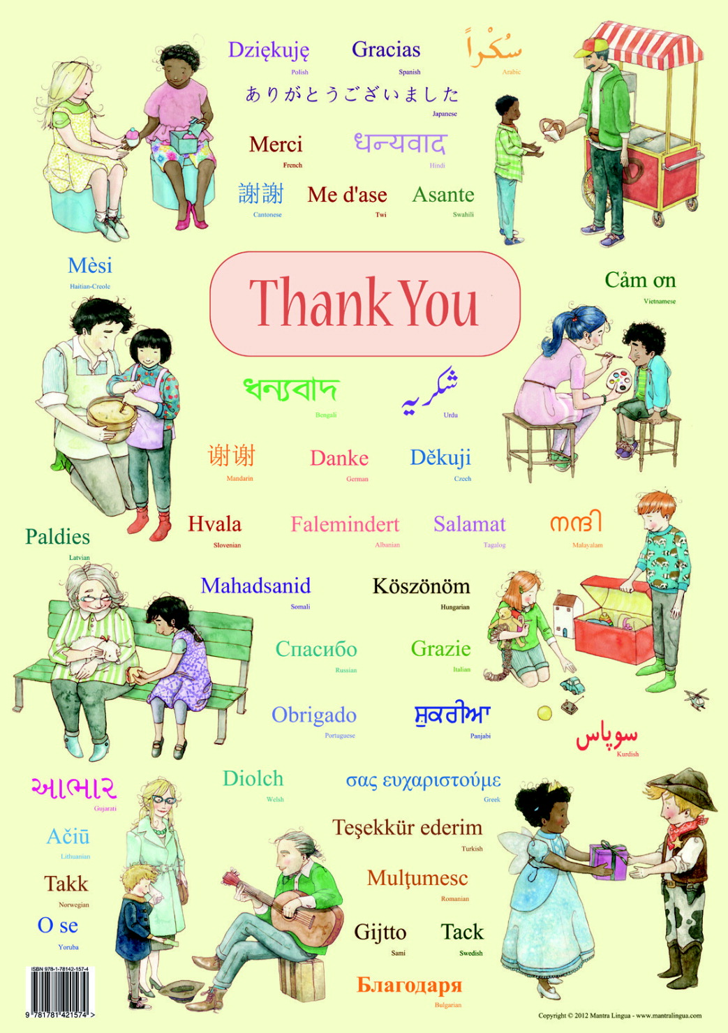 Mantra Lingua Thank You Poster