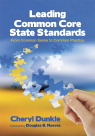 ELA, Common Core Resources, ELA Common Core Resources Supplies, Item Number 1441665