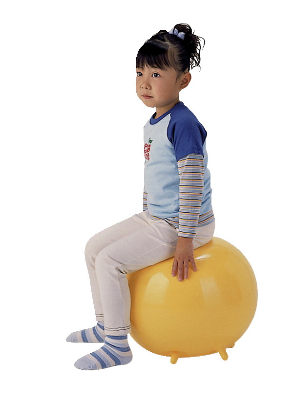 Gymnic Sit N Gym Therapy Ball With Built In Legs Yellow