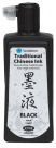 Yasutomo Traditional Chinese Ink, 180ml, Ultra Black